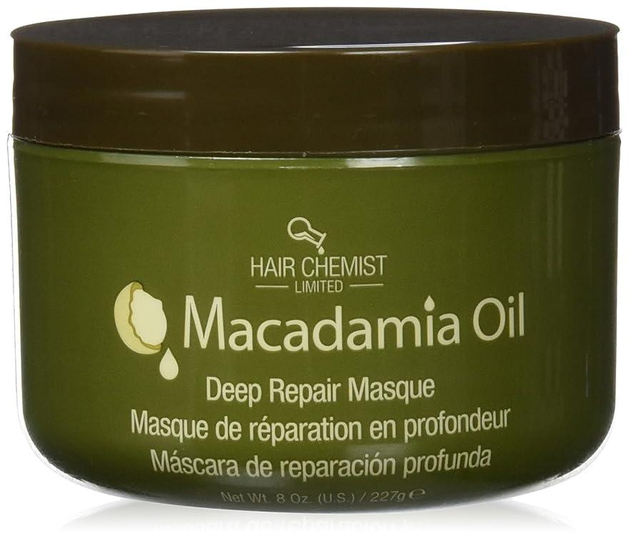 ヒューズ五月写真のHair Chemist ヘアマスク マカダミア オイル ディープリペアマスク 227g Macadamia Oil Deep Repair Mask 1434 New York