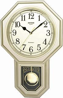 Rhythm CMJ443BR18 Value Added Wall Clock