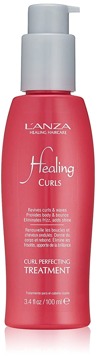平行あえて渦ランザ Healing Curls Curl Perfecting Treatment 100ml/3.4oz並行輸入品