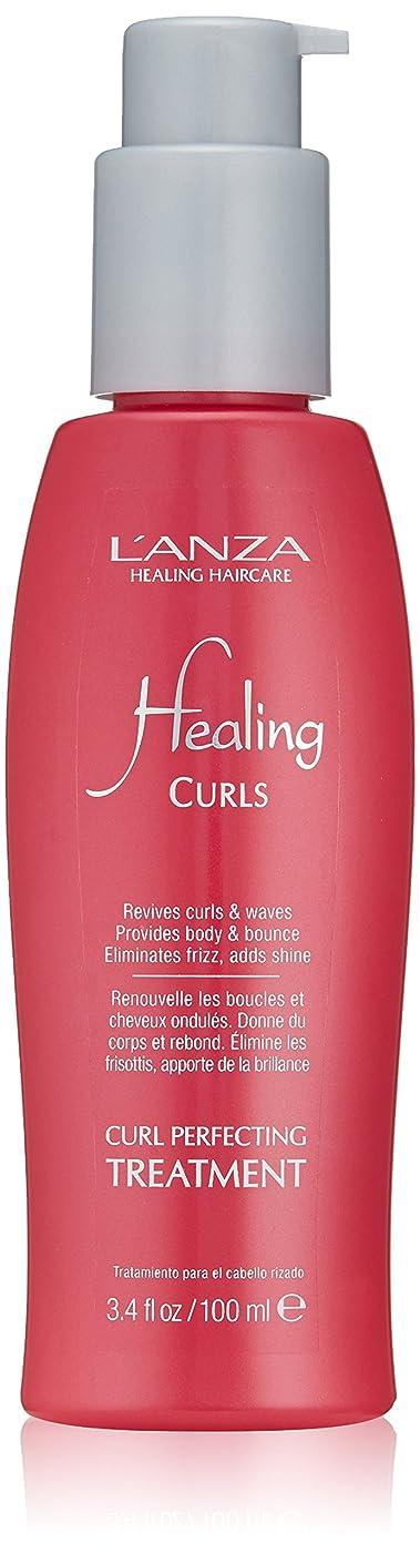 ラップうま繁殖ランザ Healing Curls Curl Perfecting Treatment 100ml/3.4oz並行輸入品