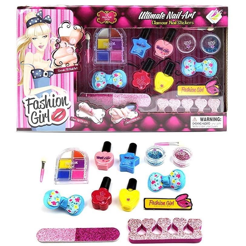 用心するフィドル池マニキュア FidgetFidget ふりプレイ美容ファッション玩具子供女の子化粧玩具マニキュア洗えるピーラブル
