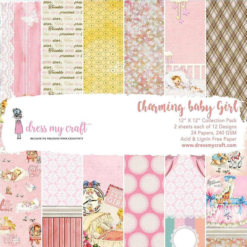 Dress My Craft DMCP1541 Charming Baby Girl Paper Pad 12