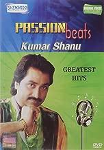 Bhola 009 Bollywood Hindi Movie