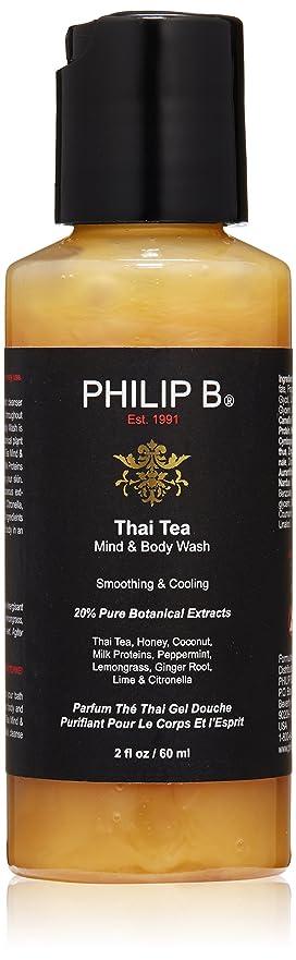 シャープメールを書く銅(60 ml) - Philip B Thai Tea Mind & Body Wash,2 oz