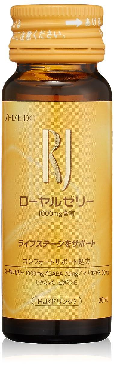 エントリルーフ慣れるRJ(ローヤルゼリー) < ドリンク > (N) 30本 30mLX30本