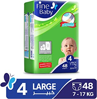 Fine Baby Diapers Mother's Touch Lotion, Large 7-17Kgs, Jumbo Pack, 48 Count