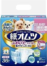 ペット用紙オムツ SSSサイズ 超小型犬 36枚