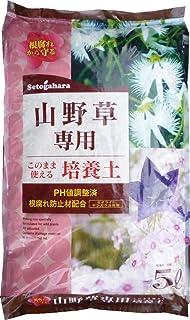 瀬戸ヶ原花苑 山野草専用≪培養土≫ 5L