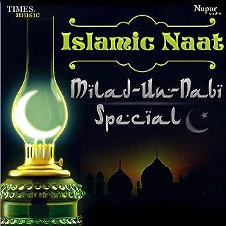 Best naat milad un nabi Reviews