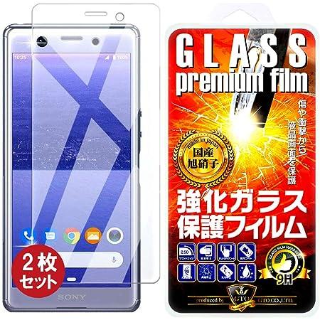 【2枚セット】【Seven seas】Xperia Ace SO-02L ガラスフィルム 液晶保護フィルム 液晶ガラスフィルム 強化ガラス 国産旭硝子素材 耐指紋 撥油性 表面硬度 9H 0.33mmのガラスを採用 2.5D ラウンドエッジ加工