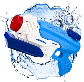 Biulotter Water Guns for Kids Adults, Water Pistol Squirt Gun for Water Fight Swimming Water Toy