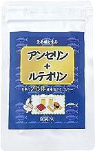 メディワン アンセリン+ルテオリン 22.5g(250mg×90粒) 栄養補助食品