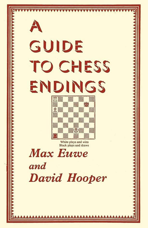 憂鬱渦誤解A Guide to Chess Endings