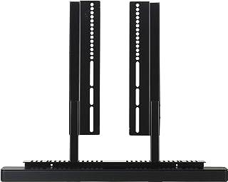 SoundXtra TV Mount for Bose SoundTouch 300, Bose Soundbar 500 & Bose Soundbar 700 - Black
