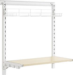 AmazonBasics - Estantería de pared ajustable con riel de malla de hierro dos alturas con cesta