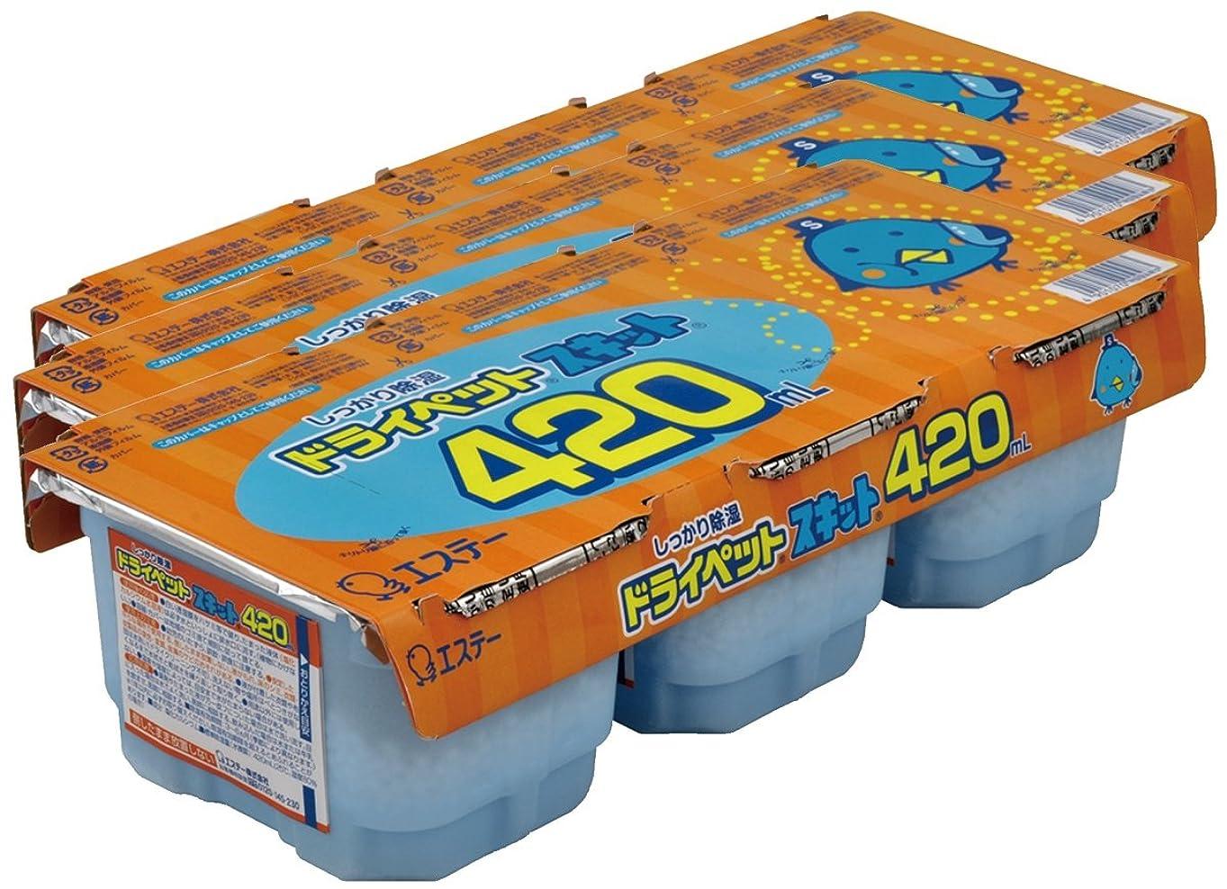 結核スクレーパー可愛い【まとめ買い】 ドライペットスキット 除湿剤 使い捨てタイプ (420ml×3個パック)×3個