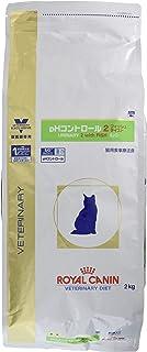 ロイヤルカナン キャットフード pHコントロール② フィッシュテイスト 2kg