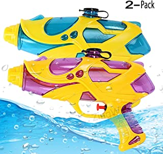 Juoifip 4 Pack Water Squirt Guns
