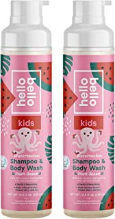 Hello Bello Kid's Shampoo & Body Wash - Hypoallergenic, pH-Balanced & Dermatologist-Tested - Thoughtful Ingredients - Wate...