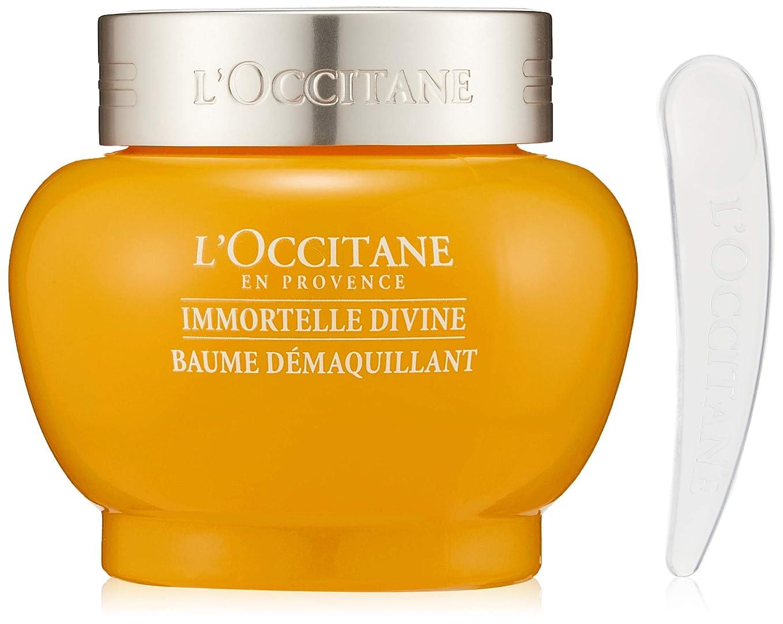 合体満足できる告発ロクシタン(L'OCCITANE) イモーテル ディヴァインクレンジングバーム 60g
