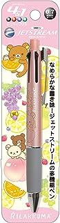 サンエックス リラックマ 多機能ペン ジェットストリーム 4色 + シャープペン PP48601