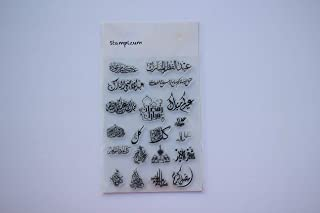ramadan and eid clear stamps for paper scrapes crafts