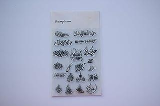 طوابع رمضان وذهب العيد الشفافة لحرف الكشط الورقية