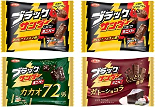 【Amazon.co.jp限定】 有楽製菓 ブラックサンダーミニバーアソート 4袋
