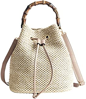 Sherry Bucket Bag Women Straw Summer Drawstring Handbag Purse Weave Shoulder Bags