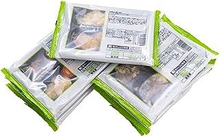 まごころ弁当 糖質制限食 [7食セット] 糖質コントロール (冷凍弁当) ダイエット お弁当 冷凍食品 常備食