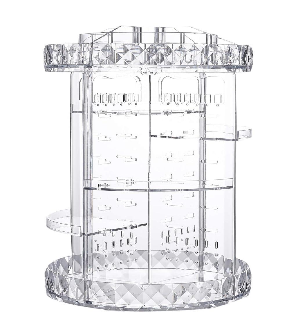 残る舞い上がる毛布化粧品収納ボックス ネックレス収納 アクセサリー収納 回転式360度 透明 メイクボックス 組み立て 調整可能