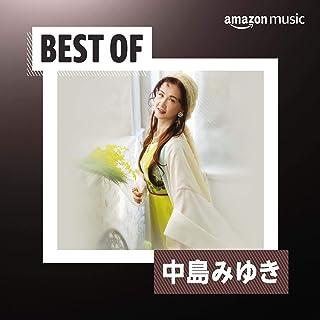 Best of 中島みゆき