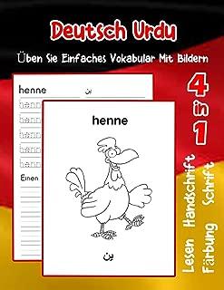 Deutsch Urdu Üben Sie Einfaches Vokabular Mit Bildern: Verbessern Deutsch Urdu basis Tiervokabular a1 a2 b1 b2 c1 c2 Buch für Kinder (Erweitern Des Deutschen Vokabular für Anfänger) (German Edition)