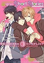 表紙: BROTHERS CONFLICT Short Stories (シルフコミックス)   ウダジョ