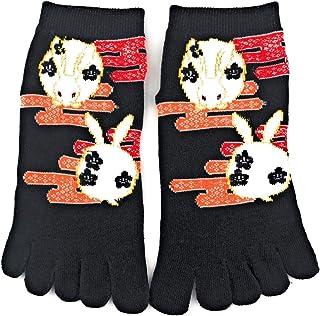 和柄 5本指靴下 【団子ウサギ】22-25cm スニーカー丈 《16546》