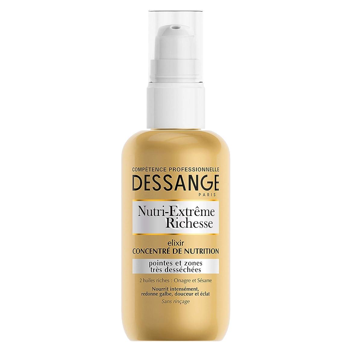 Dessange Nutri - Extreme Richness Elixir濃縮栄養ケア非常に乾燥した先端と領域のためのすすぎなし100 ml
