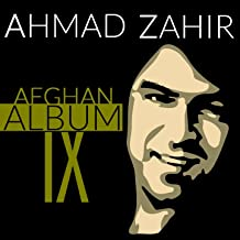 afghan songs ahmad zahir mp3