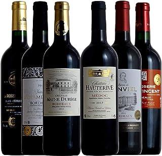 [Amazon限定ブランド] MTWS 全てボルドー金賞受賞 贅沢飲み比べ 厳選セレクト 赤ワイン 6本 ワインセット 750ml 6本