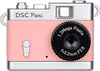 Kenko デジタルカメラ DSC Pieni 131万画素 動画・静止画撮影可能 コーラルピンク DSC-PIENI-CP