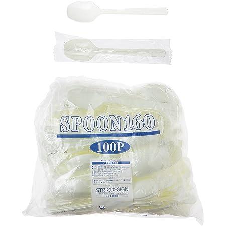 ストリックスデザイン プラスチック スプーン 日本製 100本 アイボリー 白 16cm 業務用 使い捨て カトラリー 袋入り 大容量 TS-100