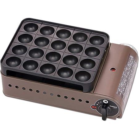 Easy buys カセットガスたこ焼器 スーパー炎たこ(えんたこ) ブロンズ&ブラック CB-ETK-1