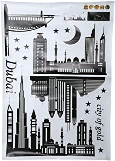 Glow In The Dark Luminous Night Dubai City Vinyl Removable Mural Home Decor Diy Wall Stickers Decal