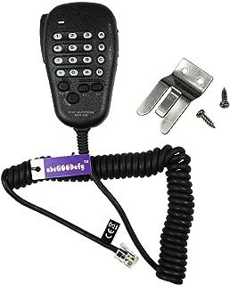 abcGoodefg MH-36 6 Pin DTMF Handheld/Shoulder PTT Speaker Microphone Mic for Yaesu Mobile Radio FT-90R FT-2600M FT-3000M FT-8000R FT-8100R MH-36B6J