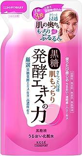 KOSE コーセー 黒糖精 うるおい化粧水  つめかえ 160ml