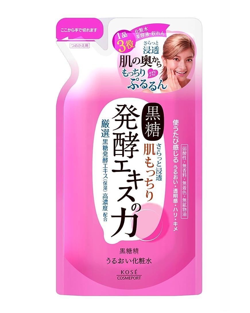 排泄物シリング八百屋さんKOSE コーセー 黒糖精 うるおい化粧水  つめかえ 160ml