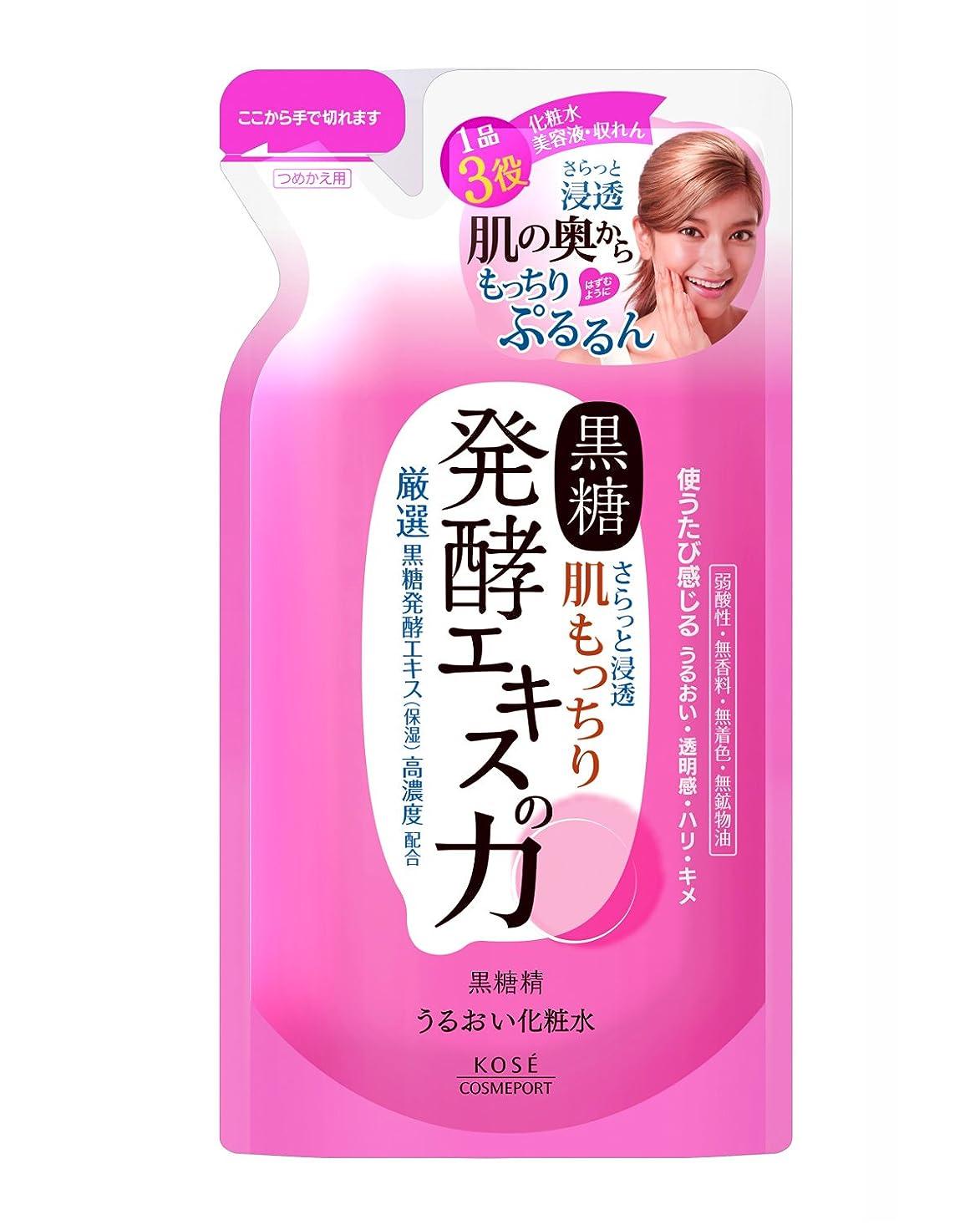 ミンチ見分ける原点KOSE コーセー 黒糖精 うるおい化粧水  つめかえ 160ml