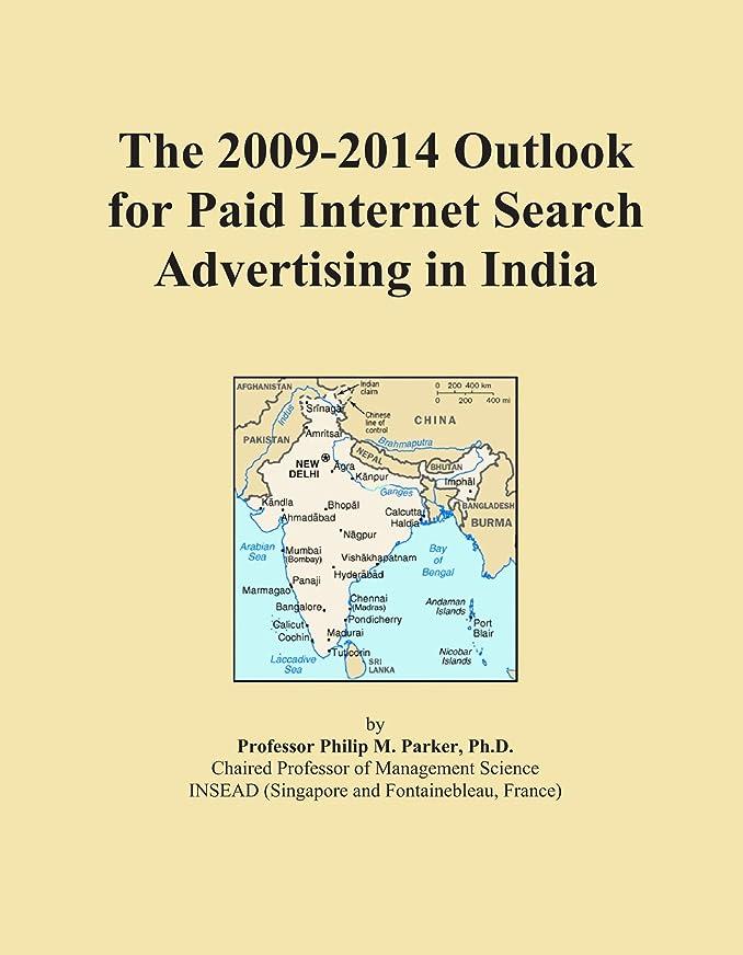流星ポスト印象派演劇The 2009-2014 Outlook for Paid Internet Search Advertising in India
