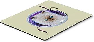 Caroline's Treasures SS8020MP Cat Mouse pad, hot pad, or Trivet, Large, Multicolor