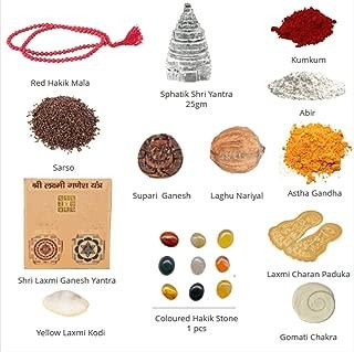 PANDIT NM SHRIMALI Diwali Pooja Kit/Diwali Pooja Samagri Energised All in 1 Deepawali Poojan Packet with Puja Items (25 Items) (15)