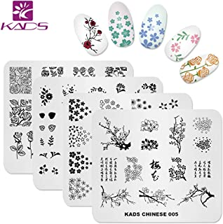 KADS Nail Art Stamp Plate Flower Series Nail stamping plate Template Image Plate Nail Art DIY Decoration Tool